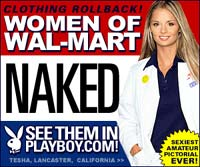 Yes beth playboy walmart nude have advised
